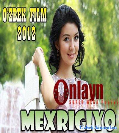 Кыргызские фильмы 2018